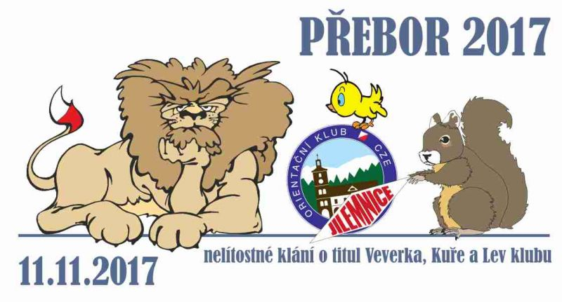 logo prebor 2017