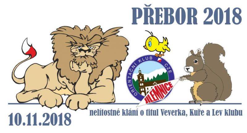 logo prebor 2018